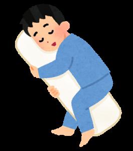 失踪中における宿泊・寝泊まりの方法7選